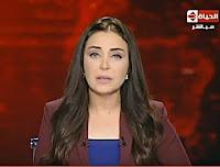 برنامج الحياة اليوم1/4/2017 لبنى عسل و  د/ يسري أبو شادي