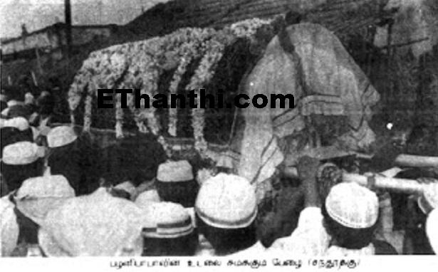 மறைக்கப்பட்ட ஒரு தமிழ் போராளி பழனி பாபா - மாவீரனின் வரலாறு | The story of a Tamil Tamil militant Palani Baba - Maviran !