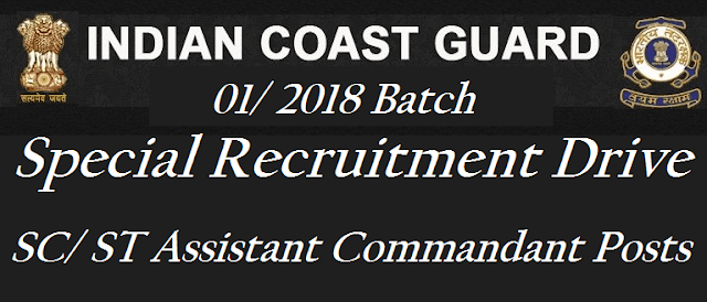 latest jobs, Central jobs, Central govt jobs, Central Armed Police Forces, Armed Force of the Union, Indian Coast Guard, Indian Coast Guard Special Recruitment Drive, Assistant Commandant, General Duty, Pilot