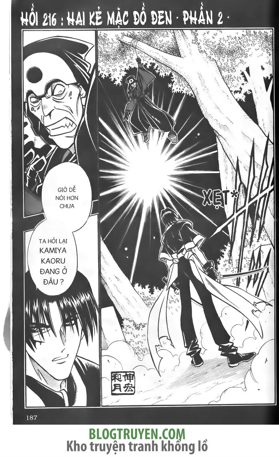Rurouni Kenshin chap 217 trang 3