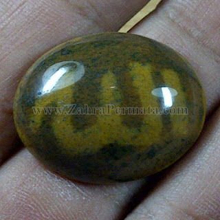 Batu Fosil Lafadz Allah - ZP 1072