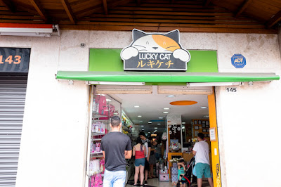 Lucky Cat Japanese store in Liberdade, Sao Paulo, Brazil.