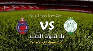 مشاهدة مباراة الرجاء الرياضي وأولمبيك آسفي بث مباشر اليوم السبت بتاريخ 08-08-2020 في الدوري المغربي