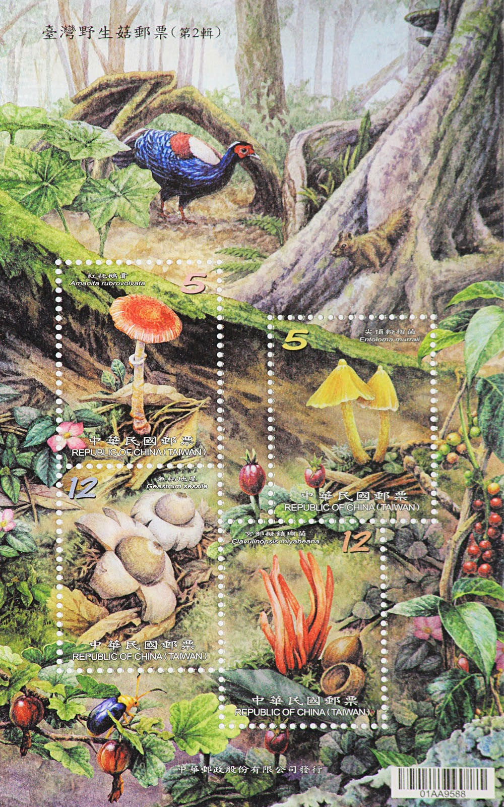 2012 Wild Mushrooms of Taiwan Miniature Sheet