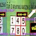 มาแล้ว..เลขเด็ดงวดนี้ คู่มือเสี่ยงโชค สลากกินแบ่งรัฐบาล เล่มเขียว ปกเขียว งวดวันที่ 16/5/61