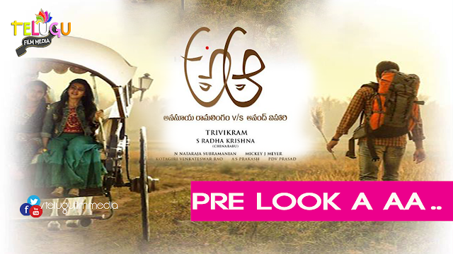 Nithin A. A.. Pre Look, A. A.. First Look, trivikram new movie