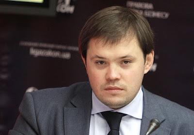 Денис Бугай фото и компромат, фотографии и компромат на Дениса Владимировича Бугая