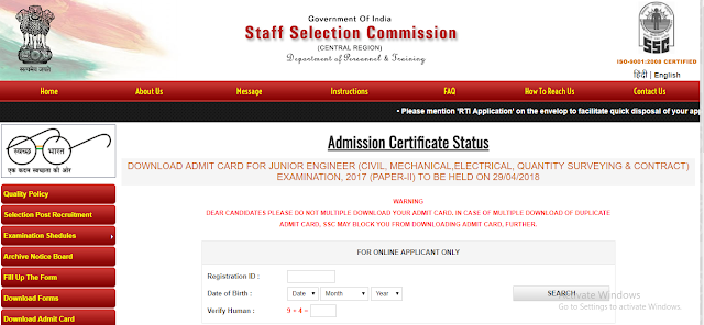 Download+Admit+Card+for+Junior+Engineer+Examination+2017+Paper-II