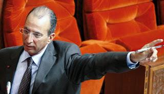 محمد حصاد وزير التربية الوطنية