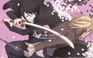 Bakumatsu Kikansetsu – Todos os Episódios