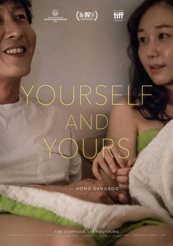 Sinopsis Film Korea 2016: Yourself and Yours / Dangsin Jasingwa Dangsinui Geot