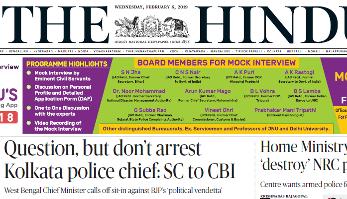 The Hindu ePaper Download 6th February 2019