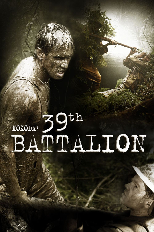 Kokoda: 39th Battalion (2006) โคโคด้า สมรภูมิเดือด