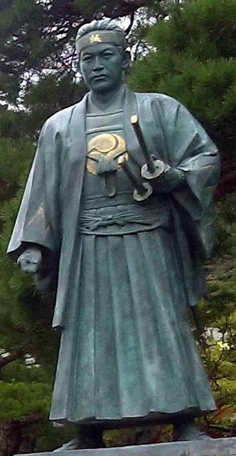 高幡不動金剛寺 土方歳三