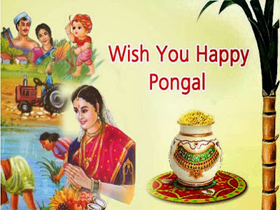 Happy Thai Pongal Images Wishes Sms 2017