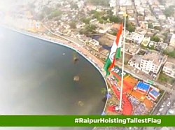 Raipur-Hoisted-the-Tallest-Indian-Flag