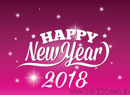 Charming Happy New Year Sms 2018 And Image Idea