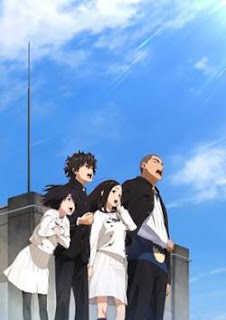 anime mirip koe no katachi