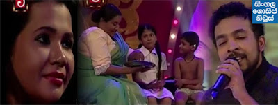 This song will make you Cry - TV Derana star city