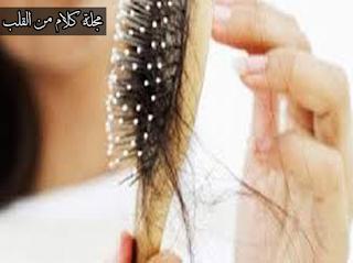 وصفة سحرية للتخلص تساقط الشعر 15.png