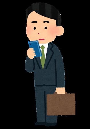 立ってスマホを使う人のイラスト(男性会社員・無表情)