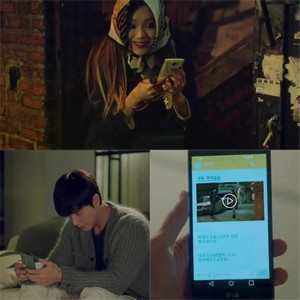 Sinopsis Cheese in the Trap episode 12 part 1