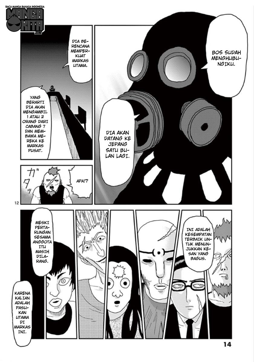 Mob Psycho 100 Chapter 35-16