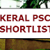 KERALA PSC Short Lists 2019 - ALAPPUZHA
