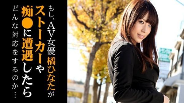 WatchTachibana Hinata 22434