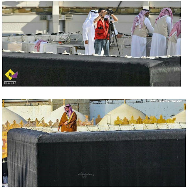 roof-kaba