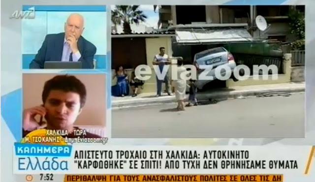 Ο Μιχάλης Τσοκάνης στην εκπομπή «Καλημέρα Ελλάδα» (ΒΙΝΤΕΟ)
