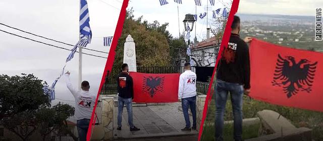 Θεσπρωτία: Αλβανοί εξτρεμιστές κατέβασαν την ελληνική σημαία και ανάρτησαν την αλβανική! - Άφαντες οι Αρχές