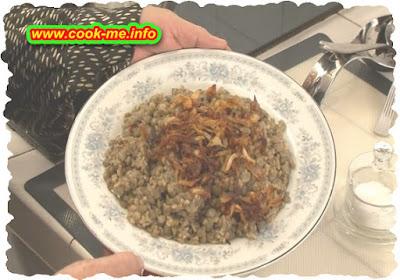 Mujadara ~ Lentils and Bulghur Wheat