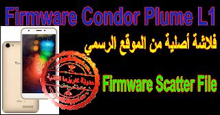 Firmware-Condor-Plume-L1