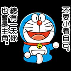 Doraemon's Animated Wisdom