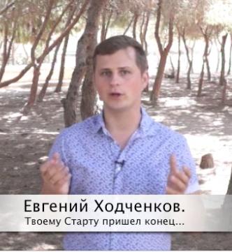 http://www.iozarabotke.ru/2014/05/trening-tsentru-tvoy-start-nastupil-konets.html