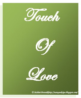 Image : Touch of Love