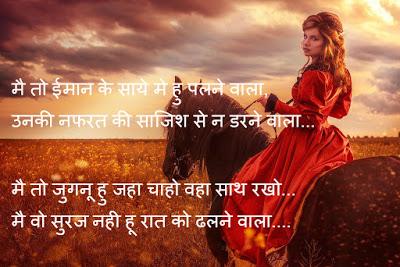 Sad shayari photo hd in hindi 2017