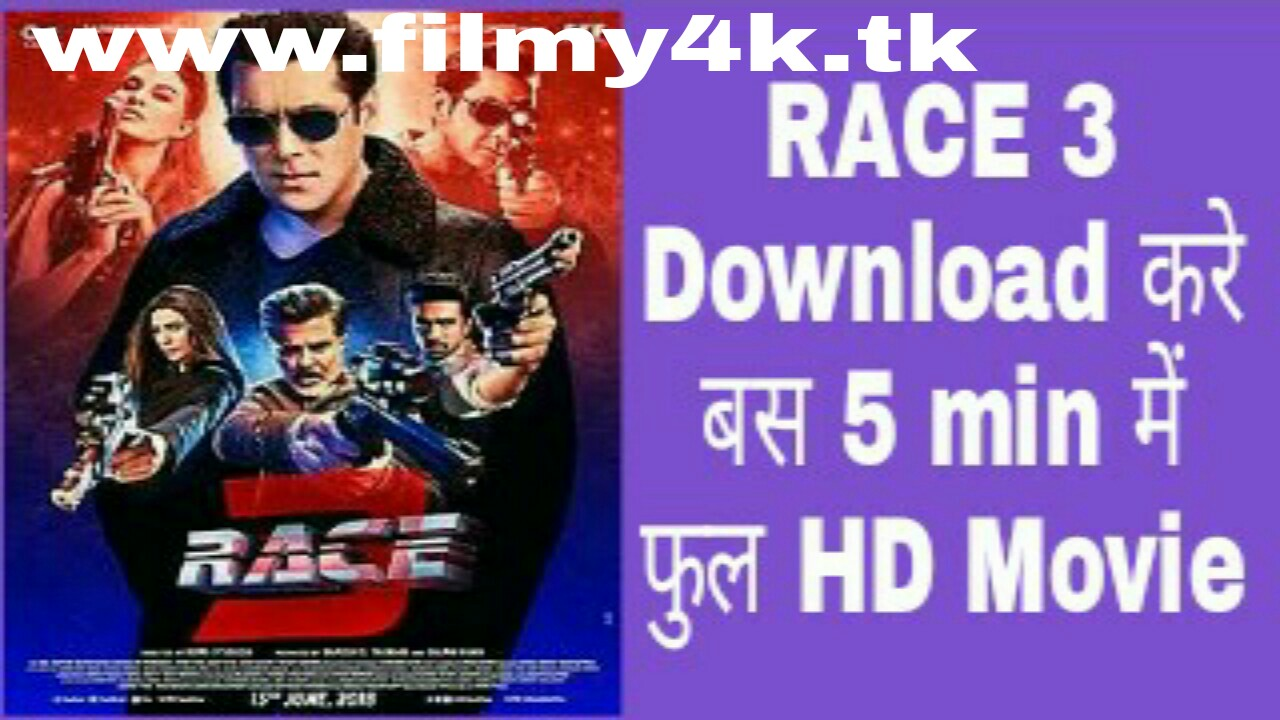 Free Race 3 Movie Download Modus Operandi