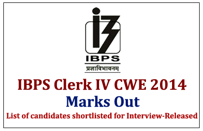 IBPS Clerk IV
