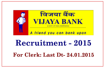 Vijaya Bank Recruitment 2015