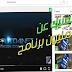 سارع باضافة هذه الميزة الفريدة على جميع فديوهات اليوتوب والتى سوف تغنيك عن مليون برنامج