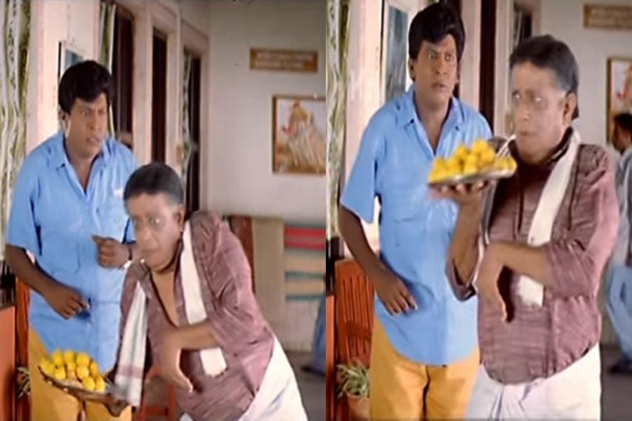 Vadivelu Vathiyar Comedy Template Wkb Meme Template