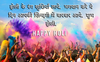 Top 10 Best Holi Picture | Holi Images |Happy Holi 2019