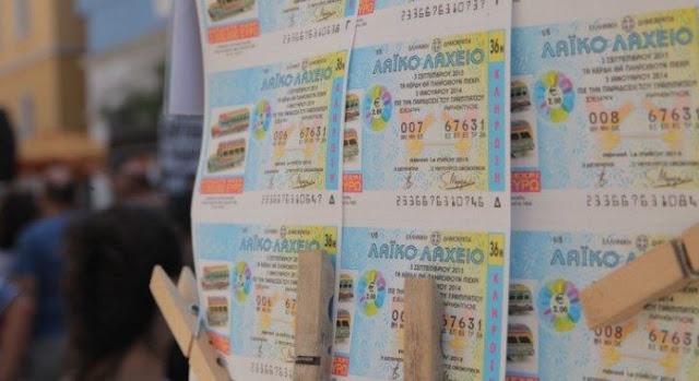 «Μποναμάς» 100.000 ευρώ από το Λαϊκό Λαχείο στο ν. Λάρισας