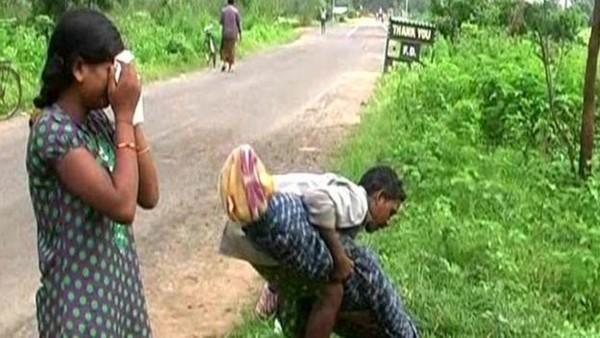 மனைவி சடலத்துடன் நடந்த மஜ்கிக்கு பஹ்ரைன் பிரதமர் 9 லட்சம் நிதியுதவி!
