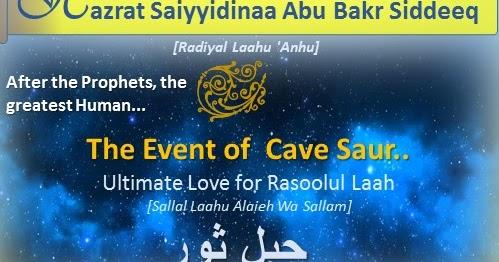 Okarvi : Hazrat Saiyyidinaa Abu Bakr Siddeeq [Radiyal Laahu 'Anhu