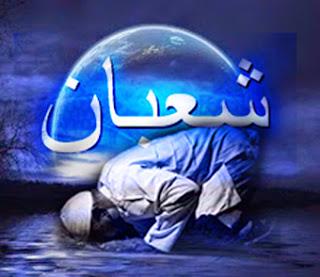Doa-Bacaan-Niat-Shalat-Nisfu-Sya'ban-dan-Tata-Cara-Sholat-Sunnah-Malam-Nisfu-Sya'ban