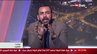 برنامج بتوقيت القاهرة حلقة السبت 3-6-2017 مع يوسف الحسينى