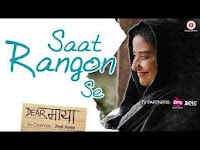 Saat Rangon Se Song Download